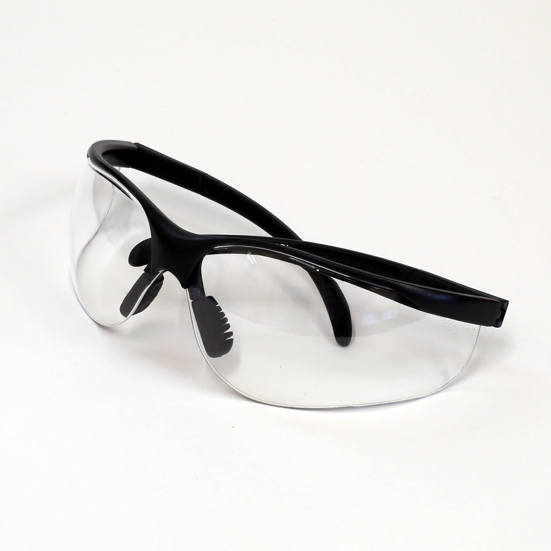 Arbeits-Schutzbrille günstig in Freiburg, Sulzburg, Teningen, Waldkirch, München, Essingen und Pfaffenweiler